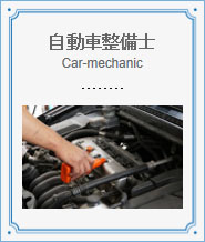 Car-mechanic_icon