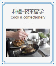 Cook & confectionery_icon