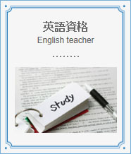 English teacher_icon