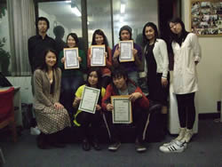 Japan Australia Language Centre(JALC)