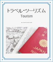 Tourism_icon