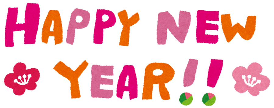 gashi_happy_new_year-2